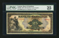World Paper Money: , Hamilton, ON- The Bank of Hamilton $25 March 1, 1922 Ch # 345-22-06. ...
