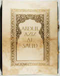Books:Art & Architecture, Harold Wood [illustrator]. SIGNED/LIMITED. Abdul Aziz al Saud. ca. 1976. Limited to 1000 numbered and signed copie... (Total: 3 Items)