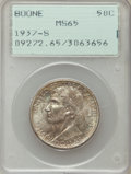 Commemorative Silver: , 1937-S 50C Boone MS65 PCGS. PCGS Population (222/163). NGC Census:(238/188). Mintage: 2,506. Numismedia Wsl. Price for pro...