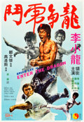 "Movie Posters:Action, Enter the Dragon (Golden Harvest, 1973). Hong Kong Poster (21"" X31"").. ..."