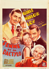 "Wife vs. Secretary (MGM, 1936). Pre-War Belgian (24"" X 33""). Drama"
