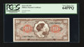 Military Payment Certificates:Series 641, Series 641 $10 PCGS Very Choice New 64PPQ. . ...