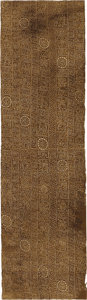 Pre-Columbian:Textiles, Painted Panel. Chimú. A.D. 1100 - 1400. Cotton fibers, brownpigment. Length 54 1/8 in. Width 15 3/8 in.. The preserved s...