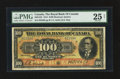 Canadian Currency: , Montreal, PQ- The Royal Bank of Canada $100 Jan. 2, 1913 Ch. #630-12-22. ...