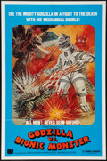 "Movie Posters:Science Fiction, Godzilla vs. Bionic Monster (Cinema Shares International, 1974).One Sheet (27"" X 41""). Science Fiction.. ..."
