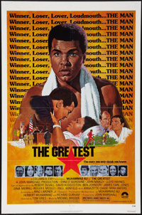 "The Greatest (Columbia, 1977). One Sheet (27"" X 41""). Sports"