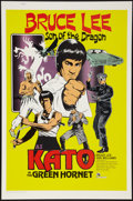 "Movie Posters:Action, The Green Hornet (20th Century Fox, 1974). One Sheet (27"" X 41"")Kato Style. Action.. ..."