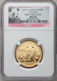 2012 China Panda Gold 200 Yuan (1/2 oz) First Releases MS69 NGC. NGC Census: (0/0). PCGS Population (0/0). (#661000)