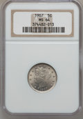 Liberty Nickels: , 1907 5C MS64 NGC. NGC Census: (210/94). PCGS Population (244/103).Mintage: 39,214,800. Numismedia Wsl. Price for problem f...