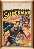 Movie/TV Memorabilia:Posters, Superman Serial Belgian Movie Poster (Columbia, 1947)....