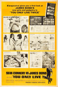 """Movie Posters:James Bond, You Only Live Twice (United Artists, 1967). Poster (40"""" X 60"""")Esquire Magazine Style.. ..."""