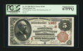 National Bank Notes:Connecticut, Danielsonville, CT - $5 1882 Brown Back Fr. 474 The Windham CountyNB Ch. # (N)1360. ...