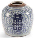 Asian:Chinese, A CHINESE CERAMIC GINGER JAR . 20th century. 9-3/4 inches high(24.8 cm). Elton Hyder III Collection Formerly at the Unive...(Total: 2 Items)