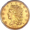 Classic Half Eagles, 1834 $5 Crosslet 4 AU53 NGC. Second Head, Breen-6503, McCloskey5-D, R.4...