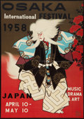"""Movie Posters:Foreign, Osaka International Arts Festival (Toppan Printing, 1958). Japanese B1 (40.5"""" X 28.5""""). Foreign.. ..."""