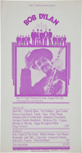 Music Memorabilia:Posters, Bob Dylan and the Band Isle of Wight Festival Handbill (FieryCreations, 1969)....