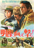 """Movie Posters:Western, Butch Cassidy and the Sundance Kid (20th Century Fox, 1969). Japanese B2 (20.25"""" X 28.5"""").. ..."""