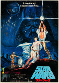 "Movie Posters:Science Fiction, Star Wars (20th Century Fox, 1978). Japanese B1 (40.5"" X 29"") AwardStyle.. ..."