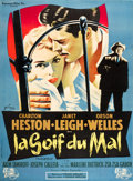 "Movie Posters:Film Noir, Touch of Evil (Universal International, 1958). French Grande (47"" X63"").. ..."