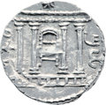 Ancients, Ancients: Bar Kokhba Revolt (132 - 135 AD). AR sela (25.6 mm, 13.92 gm, 12h). ...