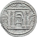 Ancients:Judaea, Ancients: Bar Kokhba Revolt (132 - 135 AD). AR sela (25mm, 14.79gm, 12h)....