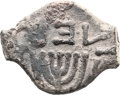 Ancients:Judaea, Ancients: Mattatayah Antigonus (40 - 37 BC). AE prutah (17mm, 1.25gm, 12h). ...