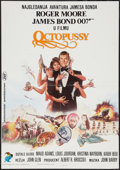"Movie Posters:James Bond, Octopussy (Kinematografi, 1983). Yugoslavian Poster (19"" X 27.5"").James Bond.. ..."