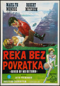 "Movie Posters:Adventure, River of No Return (20th Century Fox, 1970s). Yugoslavian Poster(19"" X 27""). Adventure.. ..."