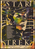"Movie Posters:Science Fiction, Star Trek: The Motion Picture (Progress Film-Verleih, R-1985). EastGerman A3 (11"" X 16""). Science Fiction.. ..."