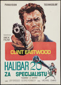 "Movie Posters:Crime, Thunderbolt and Lightfoot (United Artists, 1974). YugoslavianPoster (19.5"" X 27""). Crime.. ..."