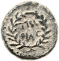 Ancients:Judaea, Ancients: Herod Antipas (4 BC - 39 AD). Mint of Tiberias. AE halfdenomination (19.8 mm, 8.79 gm, 1h)....