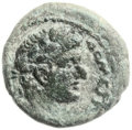 Ancients:Judaea, Ancients: JUDAEA. Agrippa II (49/50 - 94/95 AD). Mint of CaesareaMaritima. AE 17mm (4.32 gm, 12h)....