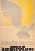 Prints, Otto Lietz, Munich (German, Born 1881) . Ich Klinge Krieg--ichSinge Sieg, 1918. Color lithograph. 54-1/2 x 38 inche...