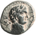 Ancients:Judaea, Ancients: JUDAEA. Ascalon. Domitian (AD 81 - 96). Æ 23mm (12.62 gm,12h)....
