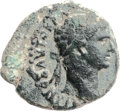 Ancients:Judaea, Ancients: GALILEE. Sepphoris. Trajan (AD 98 - 117). Æ 23mm (9.11gm, 12h)....