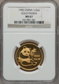 China:People's Republic of China, China: People's Republic gold 1/2 Ounce 1982,...
