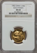 China:People's Republic of China, China: People's Republic gold 1/4 Ounce 1982, ...