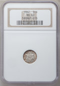 Three Cent Silver: , 1862 3CS MS62 NGC. NGC Census: (82/828). PCGS Population (109/784).Mintage: 343,000. Numismedia Wsl. Price for problem fre...