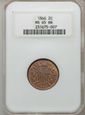 Two Cent Pieces: , 1866 2C MS65 Brown NGC. NGC Census: (73/10). PCGS Population(10/0). Mintage: 3,177,000. Numismedia Wsl. Price for problem ...