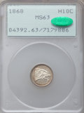 Seated Half Dimes, 1868 H10C MS63 PCGS. CAC....