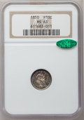 Seated Half Dimes: , 1850 H10C MS63 NGC. CAC. NGC Census: (42/109). PCGS Population(23/79). Mintage: 955,000. Numismedia Wsl. Price for problem...