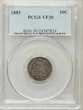 Seated Dimes: , 1885 10C VF30 PCGS. PCGS Population (1/301). NGC Census: (1/297).Mintage: 2,532,497. Numismedia Wsl. Price for problem fre...