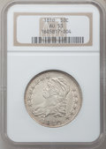 Bust Half Dollars: , 1810 50C AU53 NGC. NGC Census: (46/294). PCGS Population (46/190).Mintage: 1,276,276. Numismedia Wsl. Price for problem fr...
