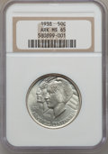 Commemorative Silver: , 1938 50C Arkansas MS65 NGC. NGC Census: (148/44). PCGS Population(203/78). Mintage: 3,156. Numismedia Wsl. Price for probl...