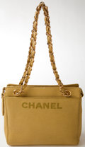 Luxury Accessories:Bags, Heritage Vintage: Chanel Mustard Caviar Leather Shoulder Bag. ...