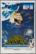 """Movie Posters:Science Fiction, Message from Space (United Artists, 1978). One Sheet (27"""" X 41""""). Science Fiction.. ..."""