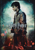 "Movie Posters:Adventure, Harry Potter and the Deathly Hollows: Part 2 (Warner Brothers,2011). British Small Lenticular Poster (11.5"" X 16.5""). Adven..."
