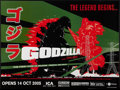 "Movie Posters:Science Fiction, Godzilla (BFI, R-2005). British Quad (30"" X 40""). Science Fiction....."