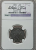 1800 1/2 C Medallic Alignment -- Scratches -- NGC Details. VG. NGC Census: (3/142). PCGS Population (3/203). Mintage: 20...
