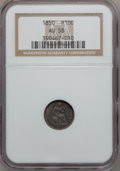 Seated Half Dimes: , 1850 H10C AU58 NGC. NGC Census: (13/178). PCGS Population (14/132).Mintage: 955,000. Numismedia Wsl. Price for problem fre...